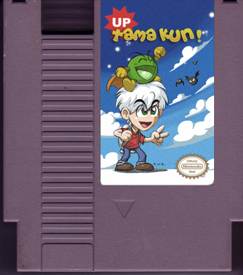 Up Tama Kun (NES)